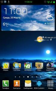accuweather s4